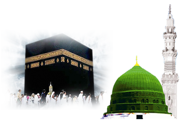 International Hajj Services
