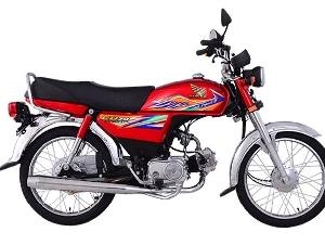 Honda bike CD70