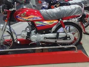 Honda bike cd70 new for sales centt area in multan