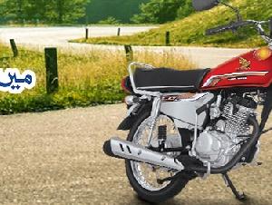 Honda bike CG 125 Self Start Zubair Honda Carporation Tail Indus Bike home Delivery